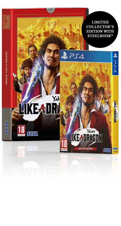 Yakuza Like A Dragon Ps4 Limited Edition Pix N Love Publishing